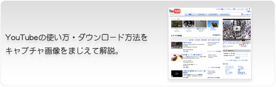 YouTube Live・YouTube Gaming - www18.atwiki.jp
